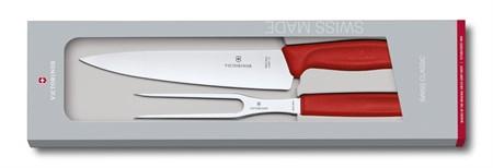 Набор для разделки мяса VICTORINOX Swiss Classic 6.7131.2G - фото 10364