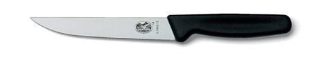 Нож поварской  5.1803.15