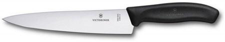Универсальный нож 6.8003.19, лезвие 19 см - фото 5029