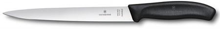 Филейный нож 6.8713.20G, лезвие 20 см - фото 6565