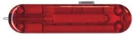 Задняя накладка для ножей C.6300.T4 - фото 6626