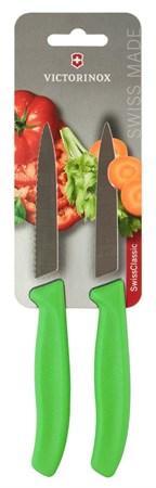 Набор кухонных ножей 6.7796.L4B - фото 6743