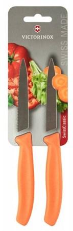 Набор кухонных ножей 6.7796.L9B - фото 6747