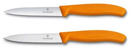 Набор кухонных ножей 6.7796.L9B - фото 6748