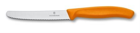 Нож для масла 6.7836.L119, лезвие 11 см - фото 6821