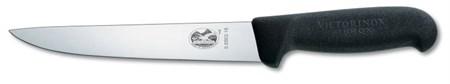 Универсальный нож 5.5503.18, лезвие 18 см - фото 6904