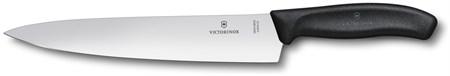 Поварской нож 6.8003.22G, лезвие 22 см - фото 6907