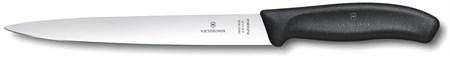 Филейный нож 6.8713.20B, лезвие 20 см - фото 7040