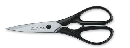 Ножницы кухонные универсальные 7.6363.3 - фото 7074