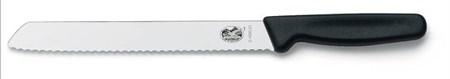 Нож для хлеба Victorinox 5.1633.21 - фото 7703