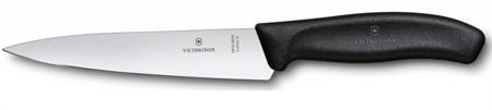 Нож Victorinox разделочный Victorinox 6.8003.15B - фото 7709