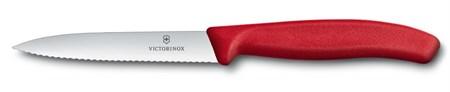 Нож Victorinox для овощей SwissClassic 6.7731 - фото 9109