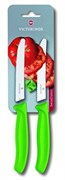 Набор кухонных ножей Victorinox  6.7836.L114B 1
