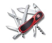 Нож офицерский многопредметный 2.3913.SC