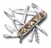 Нож офицерский многопредметный 1.3713.941