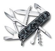 Нож  Huntsman Navy Camouflage