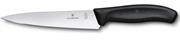 Нож разделочный Victorinox 6.8003.15B